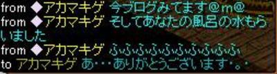 Omoide_12