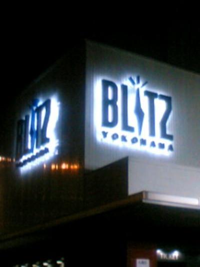 Blitzy